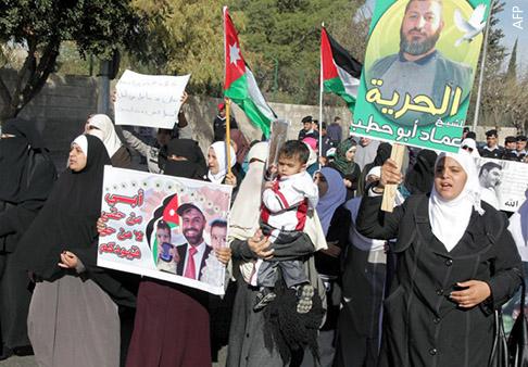 محكمة امن الدولة في الاردن - احتجاج