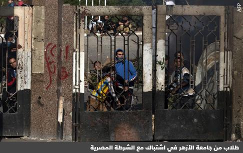 خديعة إعلان الإخوان المسلمين جماعة إرهابية - صورة 2