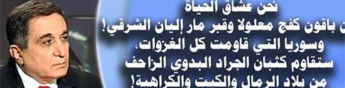 أسوأ صفحات فيسبوك - نبيل فياض