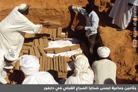 أسباب الصراع القبلي في السودان - تداعيات الصراع القبلي في السودان - جثامين جماعية