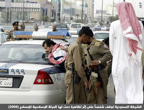 قمع الحراك السياسي في السعودية يدفع بالناشطين للخارج