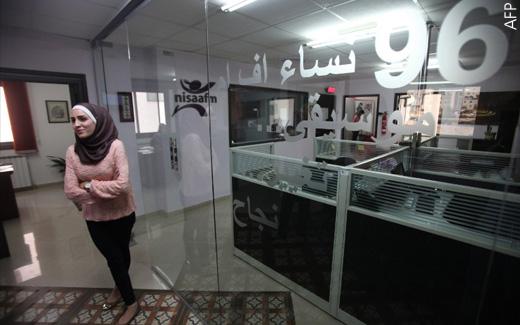 إذاعات نسائية فلسطينية - إذاعات نسائية في فلسطين