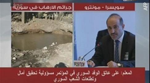 مؤتمر جنيف - لقطة من التلفزيون السوري