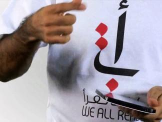 """""""كلنا نقرأ"""": مبادرة بحرينية تحتفي بالكتاب"""