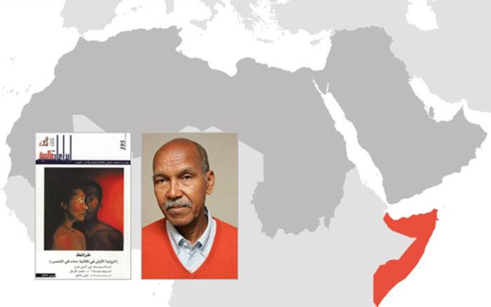 """رواية من الصومال: """"خرائط"""""""