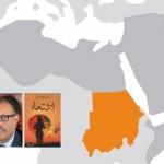 رواية من السودان: اشتهاء