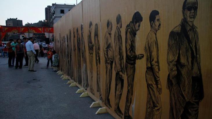 مهرجان الفن ميدان - الدولة الشمولية والثقافة