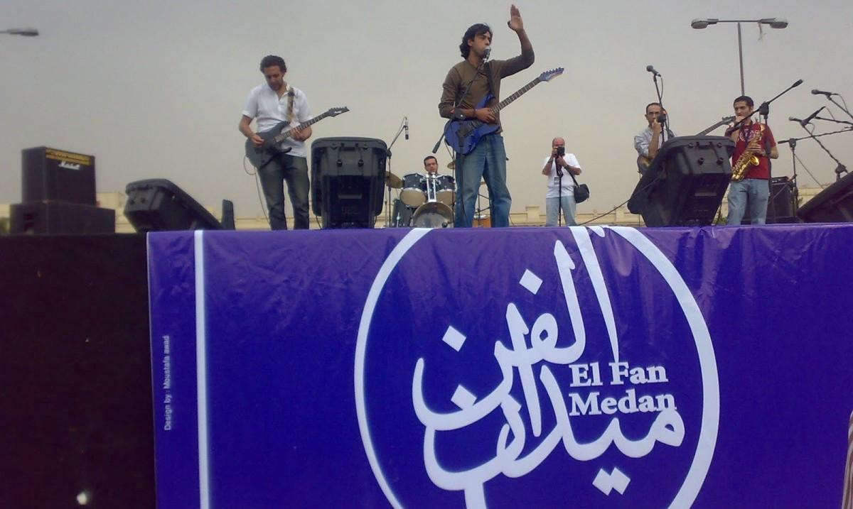 """تراجعت الثورة المصرية فتوقف مهرجان """"الفن ميدان"""""""