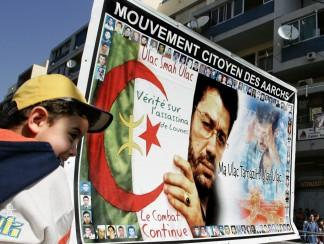 الفنان معطوب الوناس: غيفارا الأمازيغ وكاتب التاريخ الموازي للجزائر