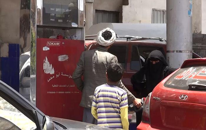 أول محطة بنزين مخصصة للنساء في اليمن - صورة 3