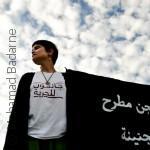 فلسطينيو الداخل يهربون من واقعهم إلى مساحات أمان خاصة