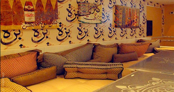 افضل مطاعم الكويت - افضل مطاعم شعبية في الكويت - مطعم كافيه بزة
