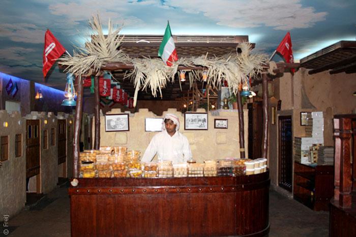 افضل مطاعم الكويت - افضل مطاعم شعبية في الكويت - مطعم فريج صوليج