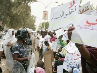 كيف انتزعت المرأة السودانية حقها في ارتداء البنطال؟