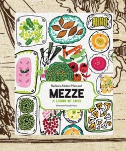 المطبخ اللبناني في كتب - كتب عصرية من المطبخ اللبناني - Mezze