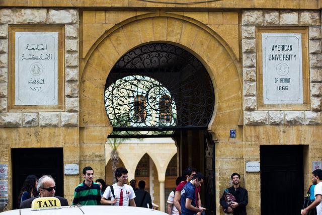 اقدم الجامعات العربية - الجامعة الأمريكية في بيروت