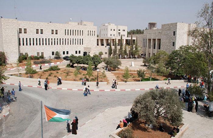 اقدم الجامعات العربية - جامعة بيرزيت