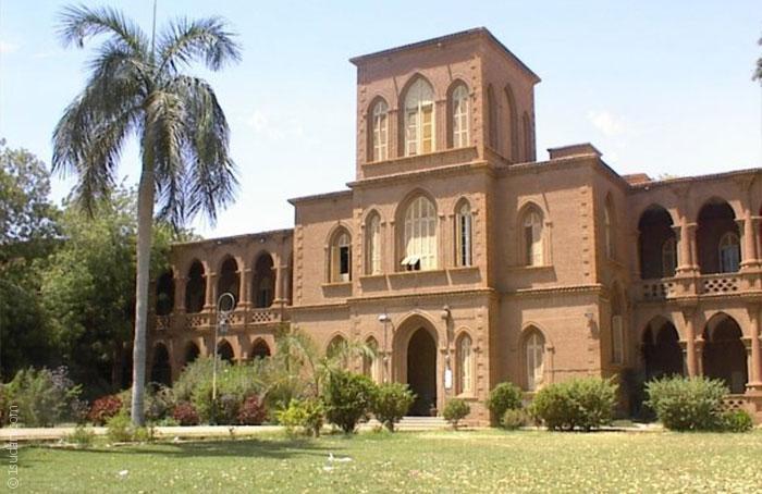 اقدم الجامعات العربية - جامعة الخرطوم
