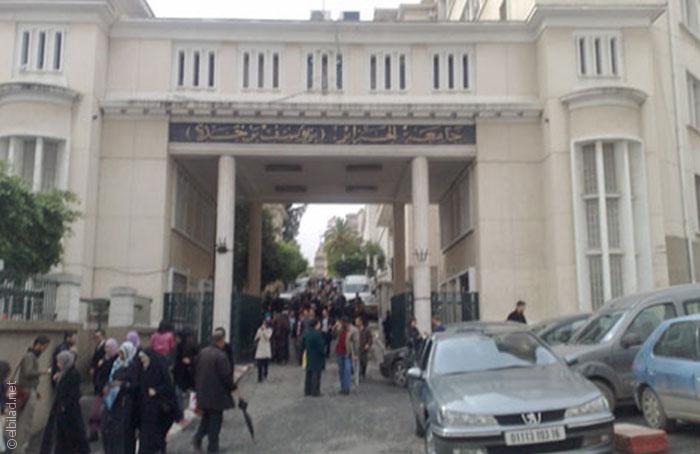 اقدم الجامعات العربية - جامعة الجزائر