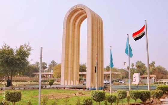 اقدم الجامعات العربية - جامعة بغداد