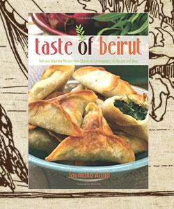 المطبخ اللبناني في كتب - كتب عصرية من المطبخ اللبناني - Taste-of-Beirut