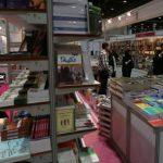كتب ووثائق تاريخية نادرة عُرضت في معرض أبو ظبي الدولي للكتاب