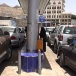 أول محطة بنزين مخصصة للنساء في اليمن... بمبادرة من الحوثيين