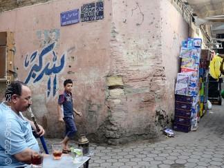 """ذكريات عن لقاء الشيخ إمام بالشاعر أحمد فؤاد نجم في حارة """"خوش قدم"""""""