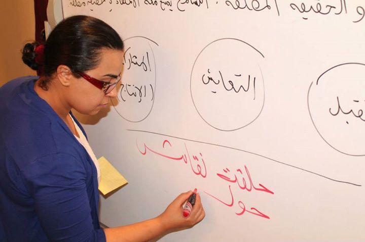 حركة تنوير الليبية - صورة 2