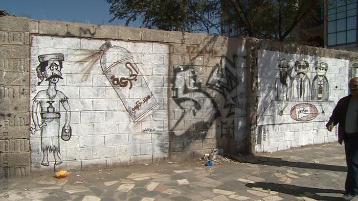 مواجهة الحوثيين بالفن في شوارع صنعاء - الفن في مواجهة الحوثيين - صورة 2