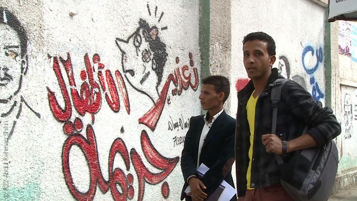 مواجهة الحوثيين بالفن في شوارع صنعاء - الفن في مواجهة الحوثيين - صورة 4