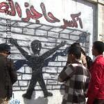 مواجهة الحوثيين بالفن في شوارع صنعاء
