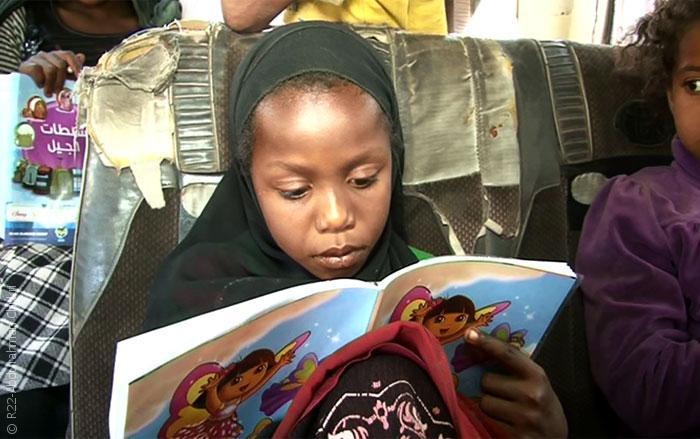 مدرسة موبايل سكول في اليمن - صورة 4