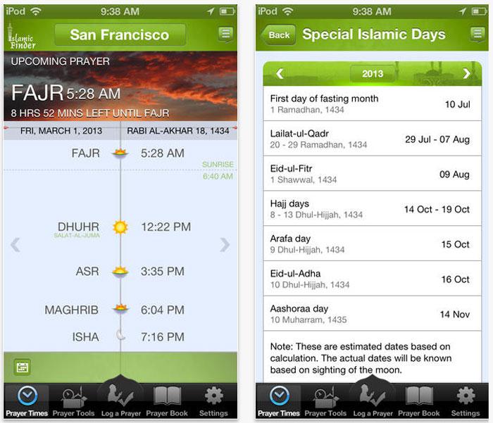 افضل تطبيقات رمضان - أذان