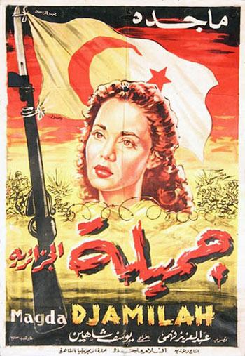 افلام عربية عن التعذيب - أبرز الأفلام العربية حول قضايا التعذيب - ماجدة