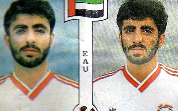 أشهر الأشقاء في كرة القدم - أشهر التوائم في كرة القدم - مير