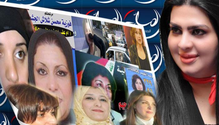 أبرز استخدامات الفوتوشوب الفاشلة من قبل الأنظمة العربية - صورة 5