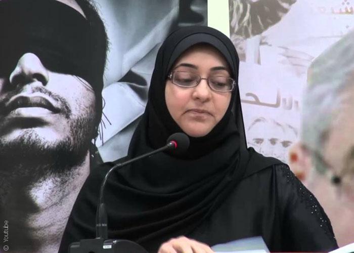 التعذيب في البحرين .. إهمال في محاسبة مرتكبي التعذيب في البحرين - صورة 2
