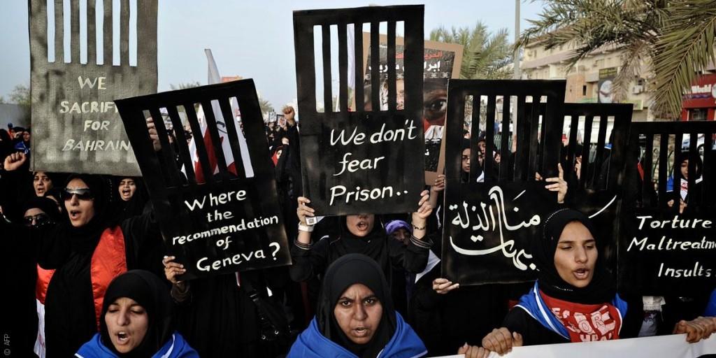 إهمال في محاسبة مرتكبي التعذيب في البحرين