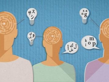 كيف تؤثر لغتك على طريقة تفكيرك؟