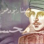 حين ترتدي شخصيات شكسبير دشداشة وعمامة وتسكن صعيد مصر