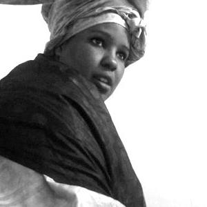 مريم منت الشيخ