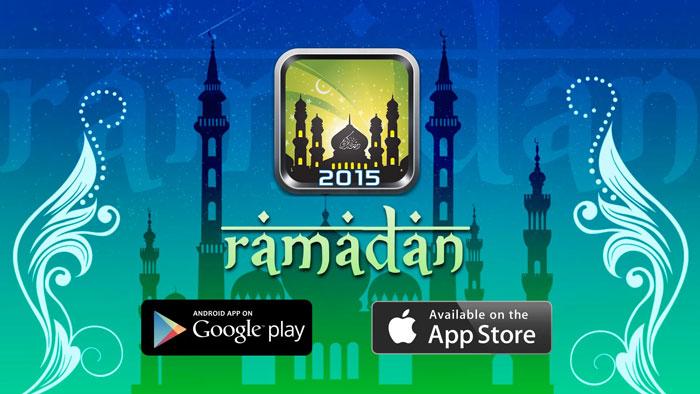 افضل تطبيقات رمضان - رمضان 2015