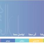 """""""تاء الشباب"""": محاولة بحرينية لدمج الشباب بالثقافة"""