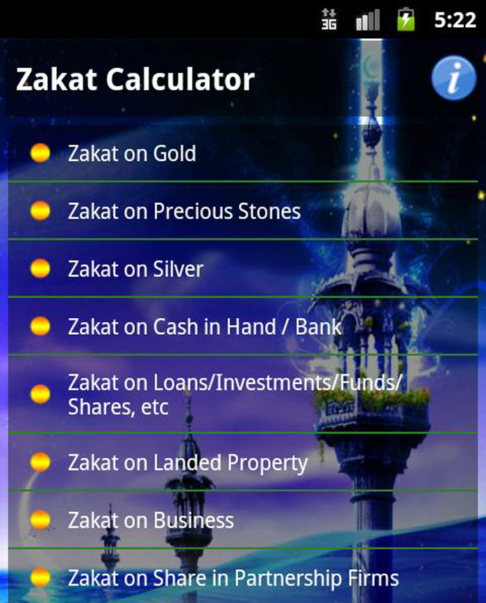 افضل تطبيقات رمضان - زكات
