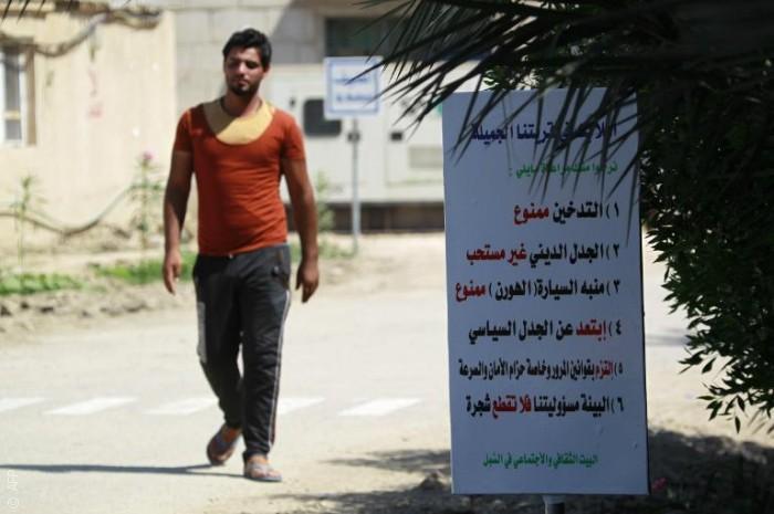 في هذه القرية العراقية، الحديث في الدين والسياسة ممنوعان