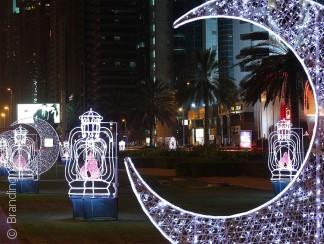 أن تعيش رمضان في دبي