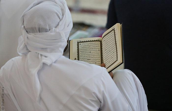 رمضان في دبي - أن تعيش رمضان في دبي - دبي