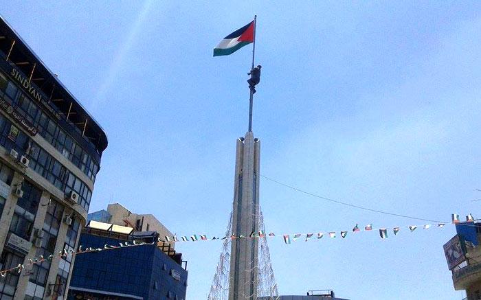 العلم الفلسطيني في غزة .. لماذا يغيب العلم الفلسطيني عن غزة؟ صورة 2