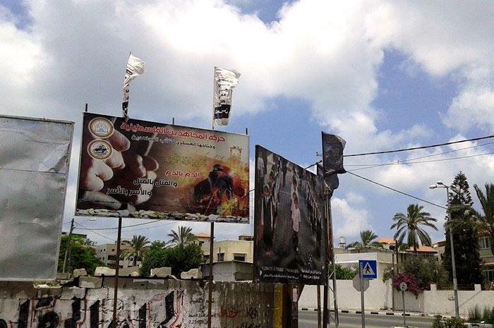 العلم الفلسطيني في غزة .. لماذا يغيب العلم الفلسطيني عن غزة؟ صورة 1